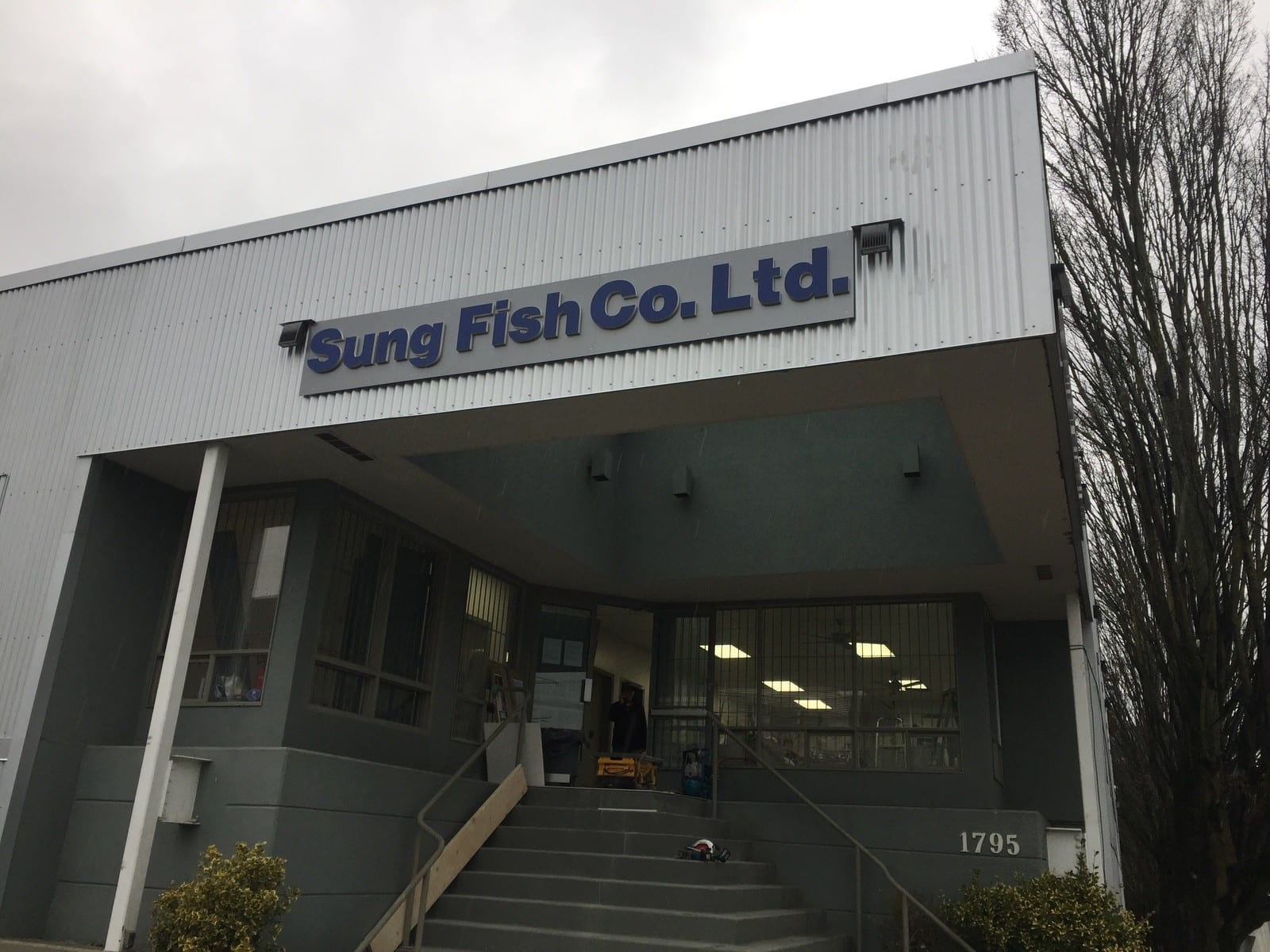 Corrugated Cladding on Commercial Building entrance